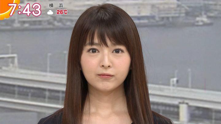 2018年05月28日福田成美の画像29枚目