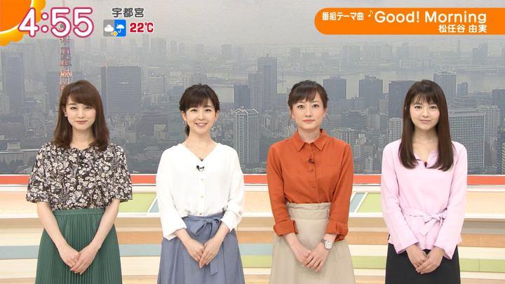 2018年05月30日福田成美の画像01枚目
