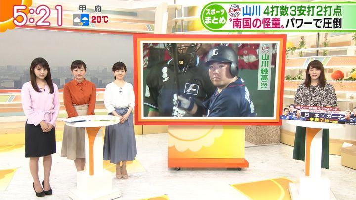 2018年05月30日福田成美の画像05枚目