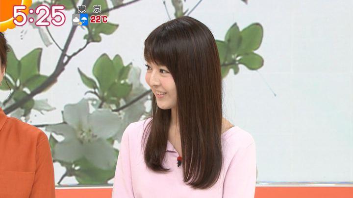 2018年05月30日福田成美の画像08枚目