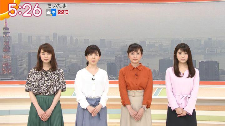 2018年05月30日福田成美の画像09枚目