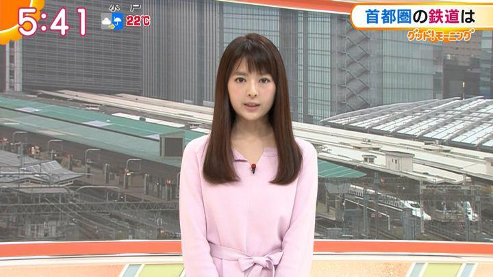 2018年05月30日福田成美の画像10枚目