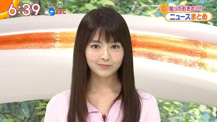 2018年05月30日福田成美の画像15枚目