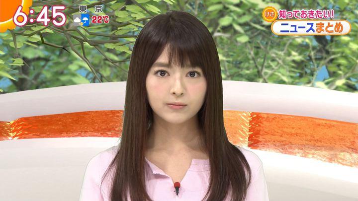 2018年05月30日福田成美の画像17枚目
