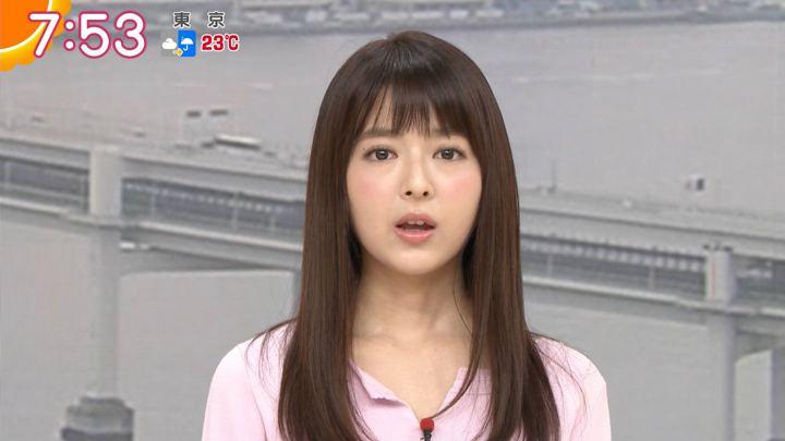 2018年05月30日福田成美の画像21枚目