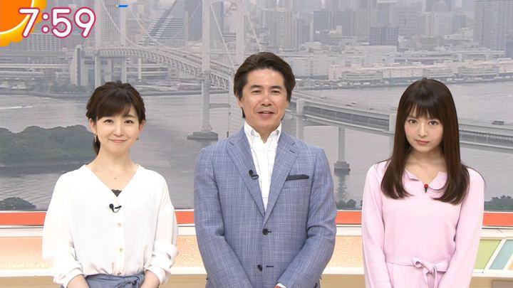 2018年05月30日福田成美の画像23枚目