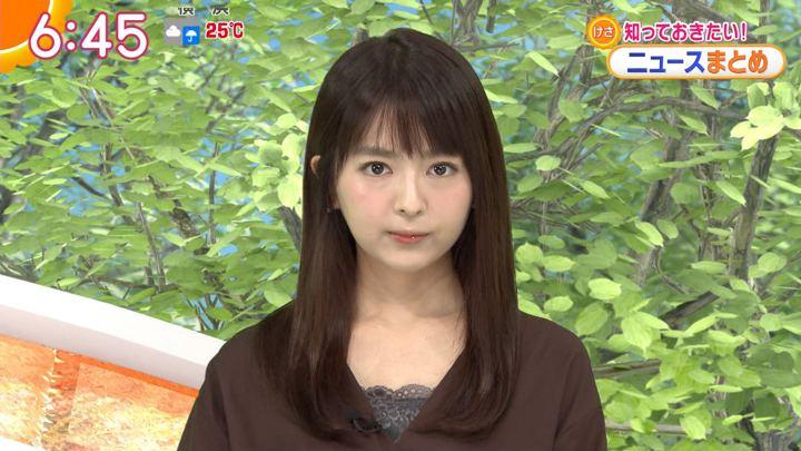 2018年05月31日福田成美の画像15枚目