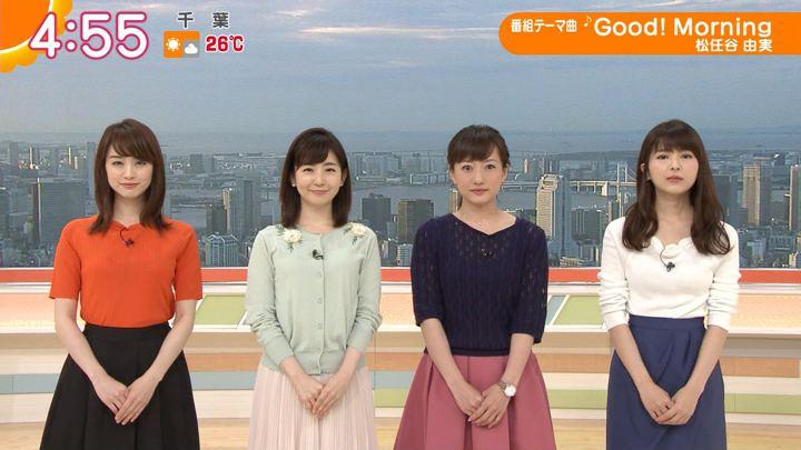 2018年06月01日福田成美の画像01枚目