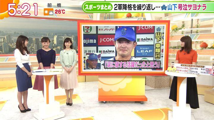 2018年06月01日福田成美の画像06枚目