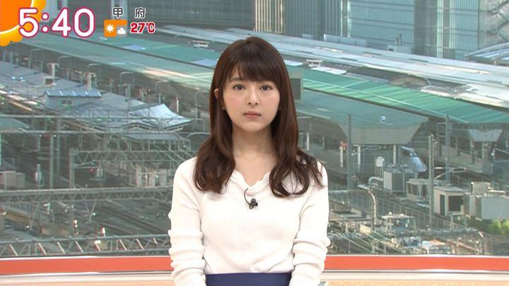 2018年06月01日福田成美の画像09枚目
