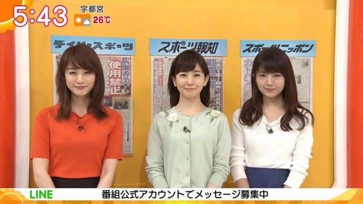 2018年06月01日福田成美の画像11枚目