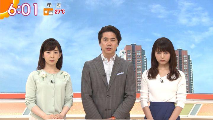 2018年06月01日福田成美の画像12枚目