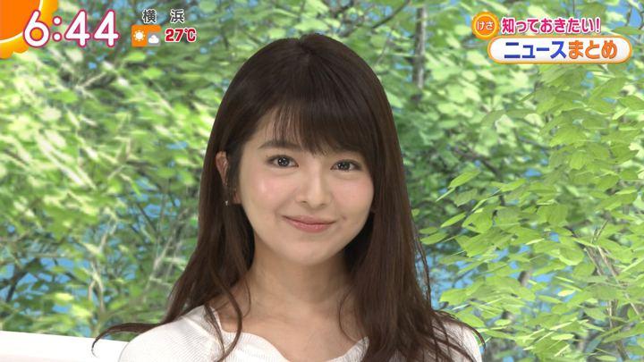 2018年06月01日福田成美の画像17枚目