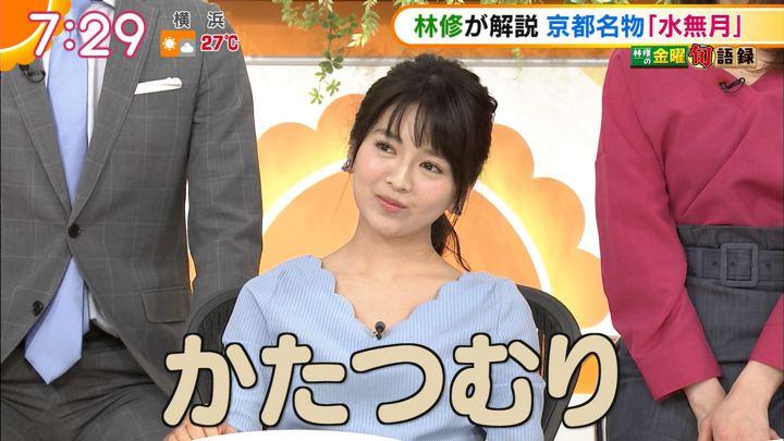 2018年06月01日福田成美の画像21枚目