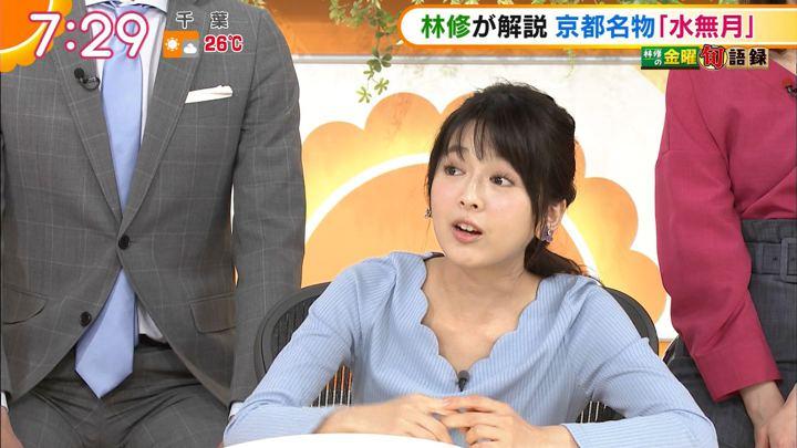 2018年06月01日福田成美の画像22枚目