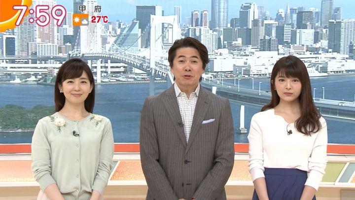 2018年06月01日福田成美の画像30枚目