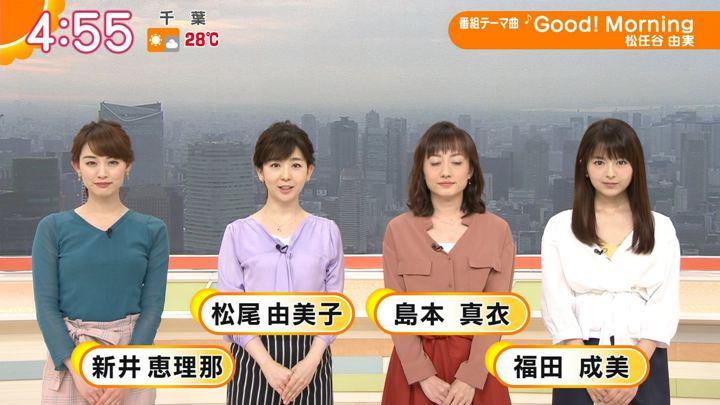 2018年06月04日福田成美の画像01枚目