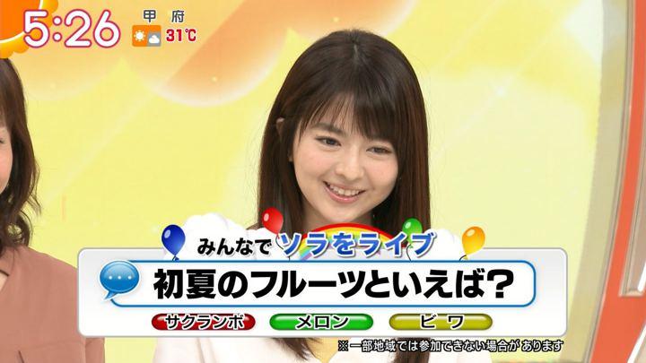 2018年06月04日福田成美の画像07枚目