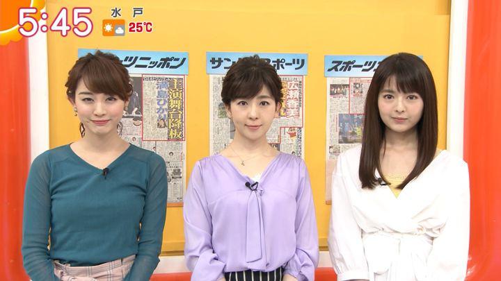 2018年06月04日福田成美の画像11枚目