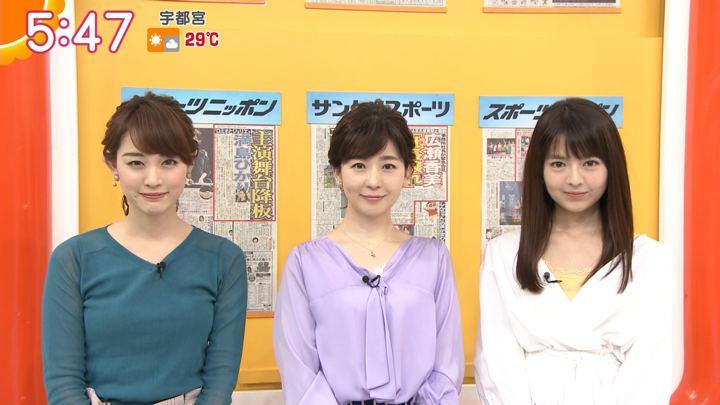 2018年06月04日福田成美の画像13枚目