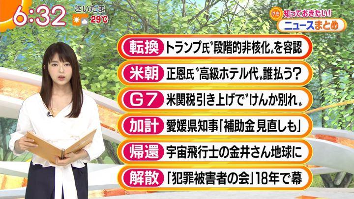 2018年06月04日福田成美の画像15枚目