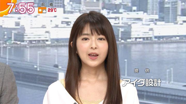2018年06月04日福田成美の画像23枚目