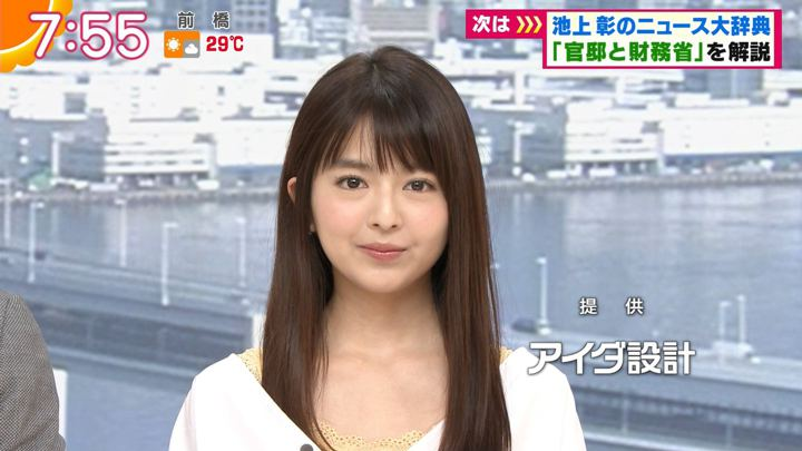 2018年06月04日福田成美の画像24枚目
