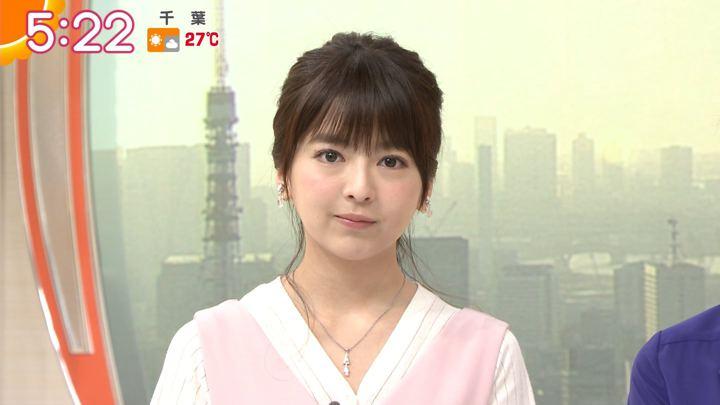 2018年06月05日福田成美の画像04枚目