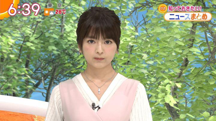 2018年06月05日福田成美の画像15枚目