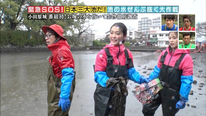 2018年04月22日福田典子の画像03枚目