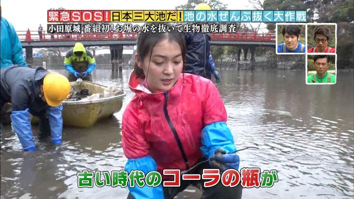 2018年04月22日福田典子の画像04枚目