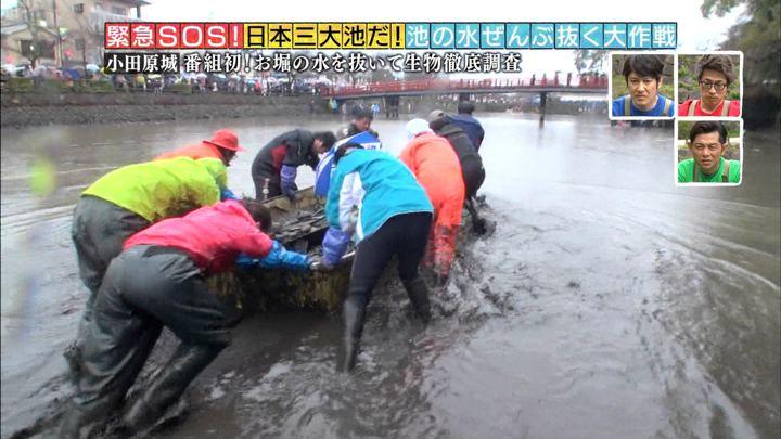 2018年04月22日福田典子の画像06枚目