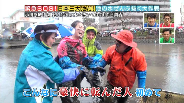 2018年04月22日福田典子の画像09枚目