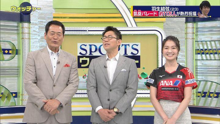 2018年04月22日福田典子の画像14枚目