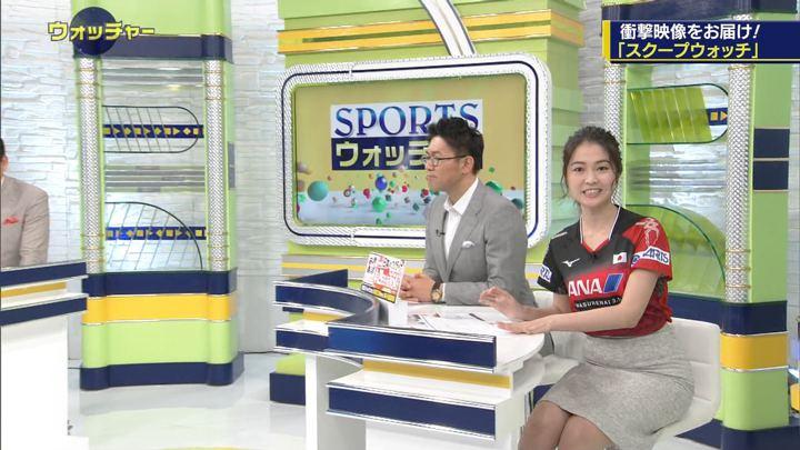 2018年04月22日福田典子の画像19枚目