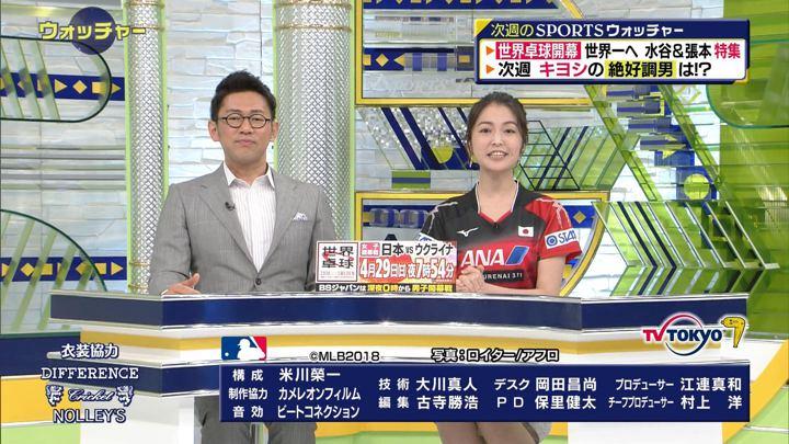 2018年04月22日福田典子の画像22枚目
