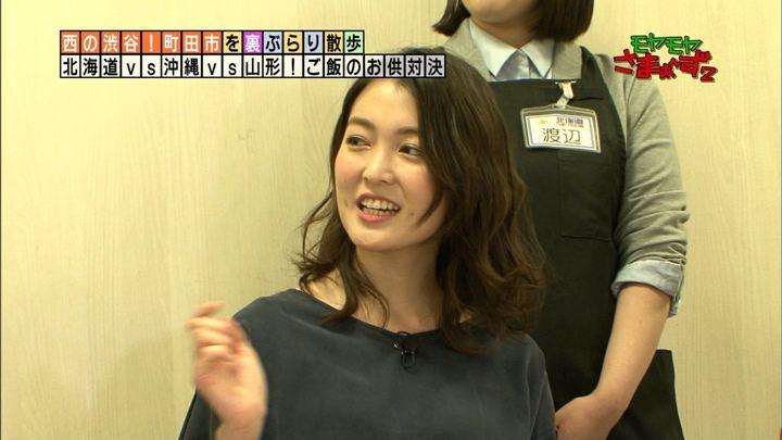 2018年04月22日福田典子の画像28枚目