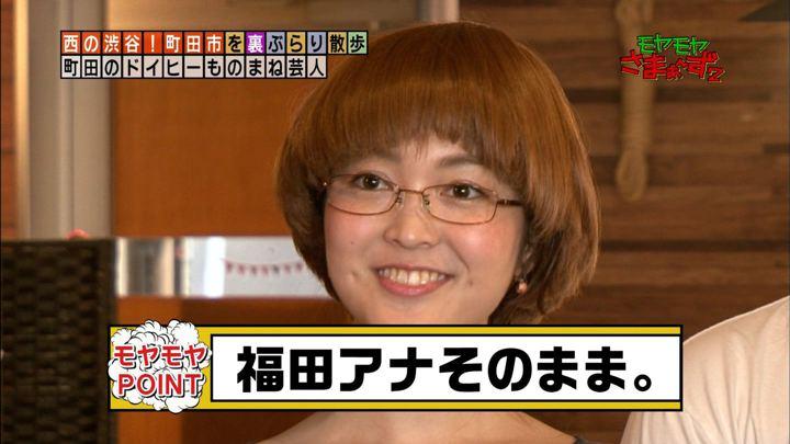 2018年04月22日福田典子の画像31枚目