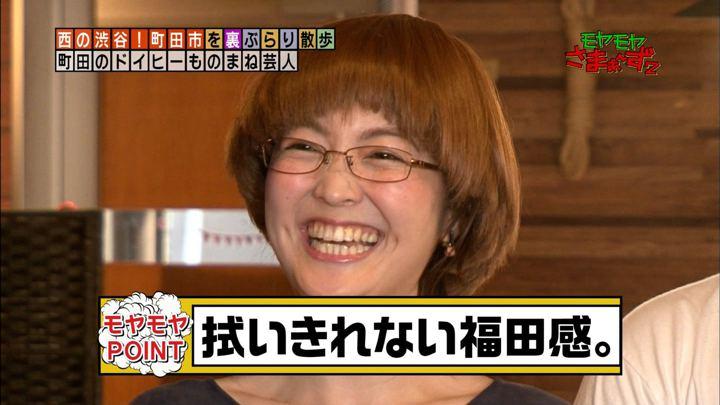 2018年04月22日福田典子の画像33枚目