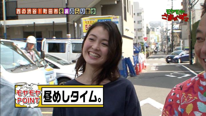 2018年04月22日福田典子の画像35枚目