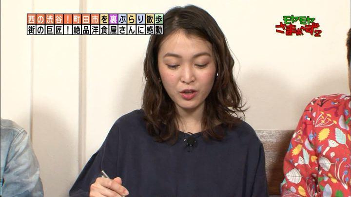 2018年04月22日福田典子の画像36枚目