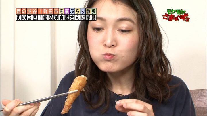 2018年04月22日福田典子の画像38枚目