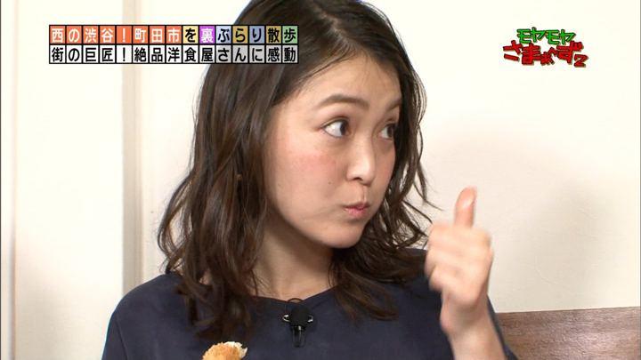 2018年04月22日福田典子の画像39枚目