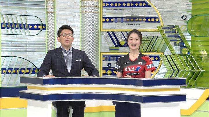 2018年04月28日福田典子の画像01枚目