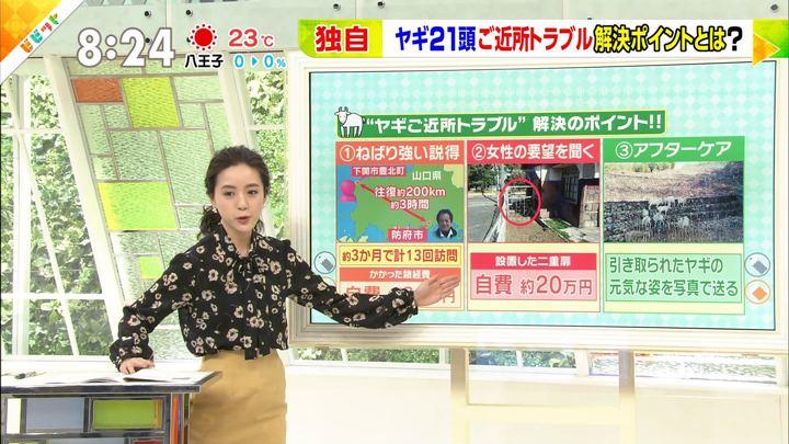 2018年03月28日古谷有美の画像03枚目