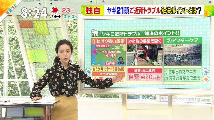 2018年03月28日古谷有美の画像06枚目