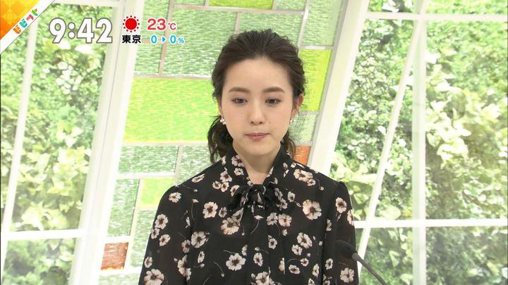 2018年03月28日古谷有美の画像11枚目