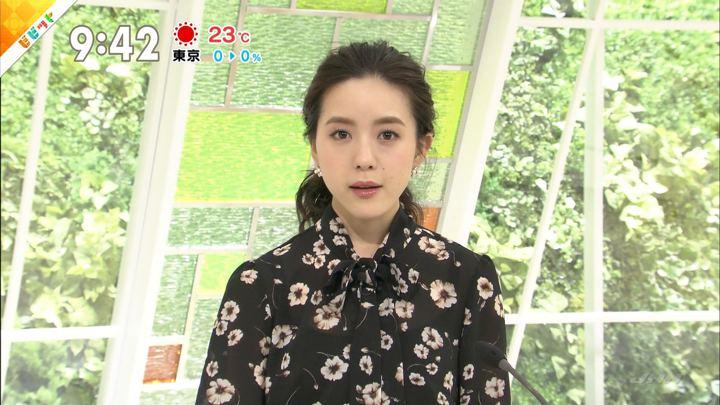 2018年03月28日古谷有美の画像12枚目