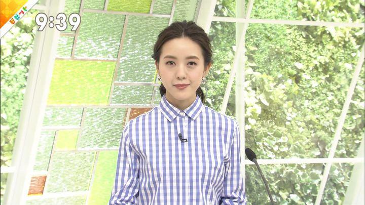 2018年03月30日古谷有美の画像09枚目