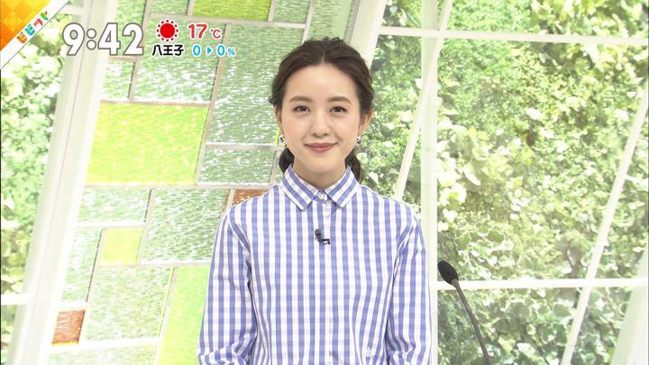 2018年03月30日古谷有美の画像11枚目